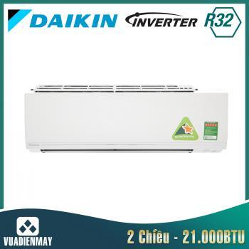 Điều hòa Daikin 2 chiều 21000BTU inverter