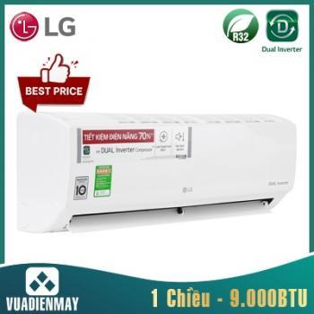 Điều hòa LG 9000BTU 1 chiều  Inverter (2021)
