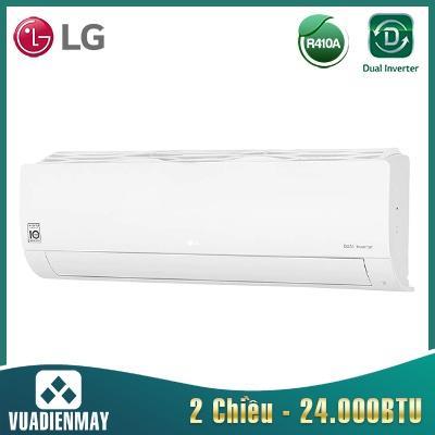 B24END, Điều hòa LG 24000BTU 2 chiều Inverter