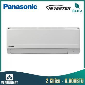 Điều hòa multi Panasonic treo tường 6000BTU 2 chiều