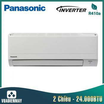 Điều hòa multi Panasonic treo tường 24000BTU 2 chiều
