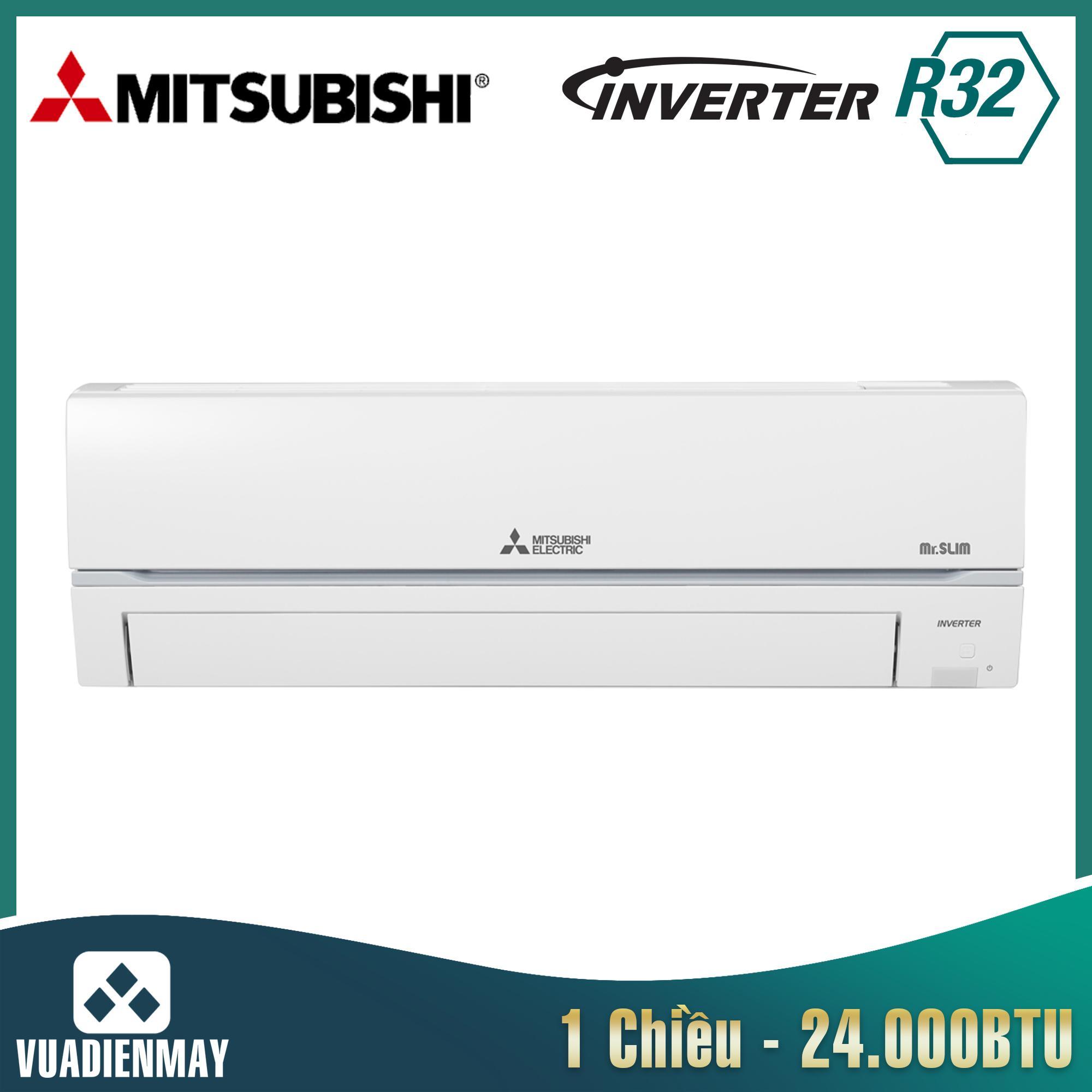MSY-GR71VF, Điều hòa Mitsubishi Electric 24000BTU 1 chiều