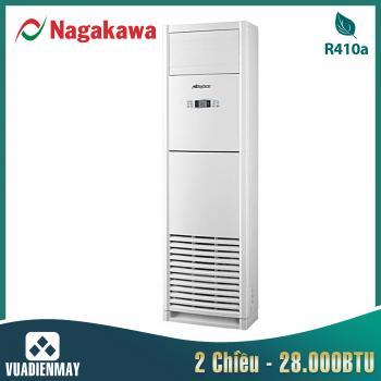 Điều hòa tủ đứng Nagakawa 28000BTU 2 chiều